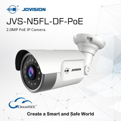 2.0MP PoE Network Camera(IP Camera)