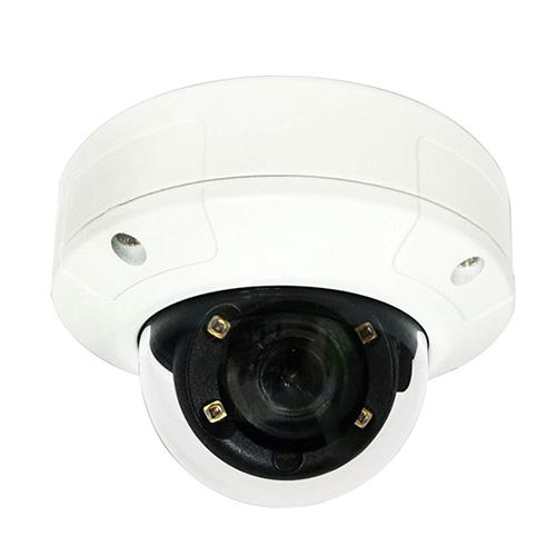 A-MTK AH5023T-IR H.265 3Mega Ultra Mini IR IP Dome