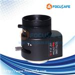 2.8-12mm Megapixel CCTV Lens High Qualty Varifocal Auto Iris