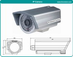 IP Box Camera with 30m IR distance - IPC-812PF-IR3