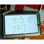4.3inch 480*272 touch display module/4.3inch LCD display module