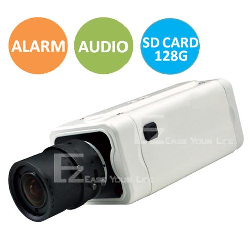 H.265 4MP POE BOX IP CAMERA, ALARM & AUDIO