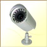 SG-32WCVF Wide Dynamic IR Camera
