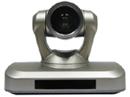 HD Video Conference Camera
