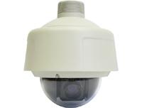 4 inch Mini high speed dome camera