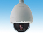 Integrated high speed dome camera