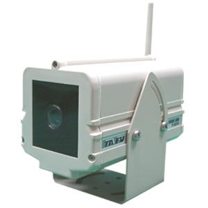 2.4 GHz Wireless Color IR camera (30M CUT)