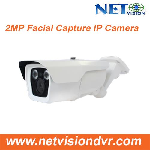 2MP Facial Capture IP Bullet Camera-NVJ552FP-JC