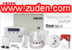 Multi-Function Wireless & Wired Compatible Alarm System