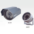 Color IR Day/Night Water-proof CCD Camera