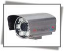 JVE-2081 IR waterproof color CCD camera