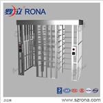 RONA - full height turnstile