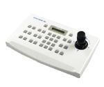 KB-2000 serie Control Keyboard