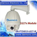 DANNOVO IR Low Speed Dome Camera Outdoor Waterproof Support iPhone,Onvif(DN-PTZH013-LG27-IR)