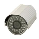 IP BULLET Infrared Camera