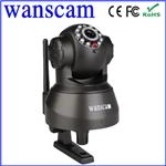 2 Audio Wireless Indoor Infrared IR Cut Internet Wifi IP Camera