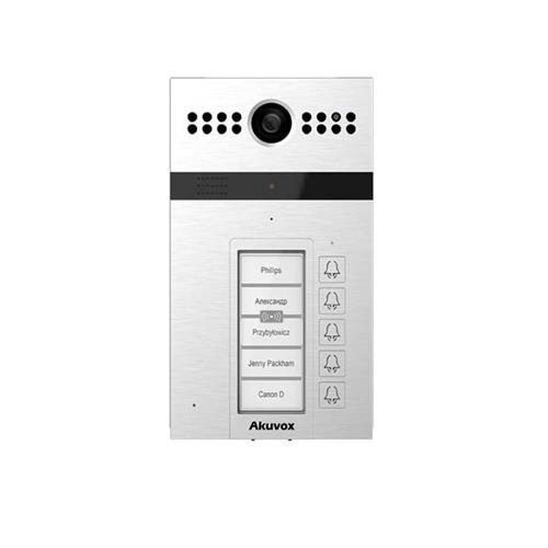 Akuvox R26B IP Video Intercom
