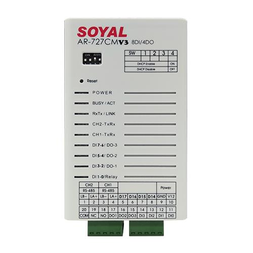 【SOYAL】Serial Network Server & Converter (AR-727CM/CM-IO)