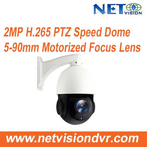 2MP H.265 Speed Dome PTZ IP Camera 50mm Motorized Focus Lens-NT592H-IR