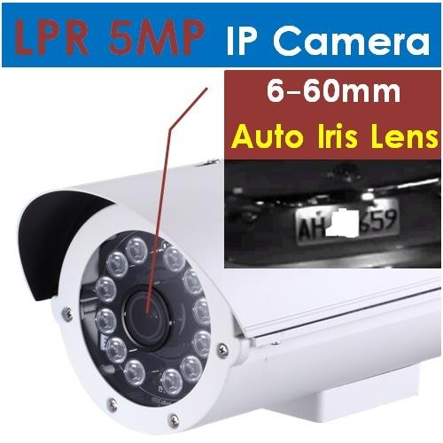H.265 5MP LPR STARVIS IP CAMERA