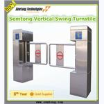 Vertical Swing Turnstile