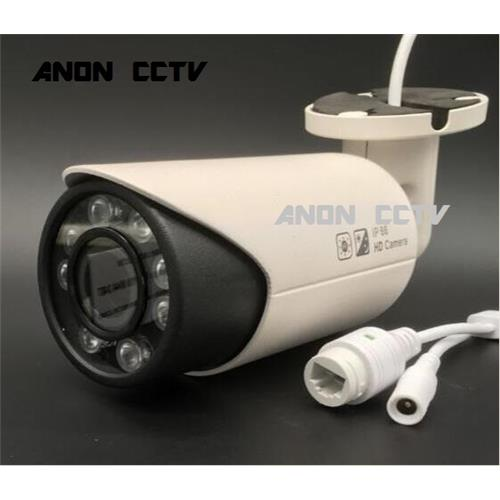 AN-IPC413HI25 H.265 1080P P2P IP Outdoor Cameras