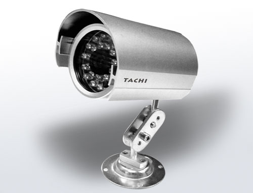 Digital Infrared Camera