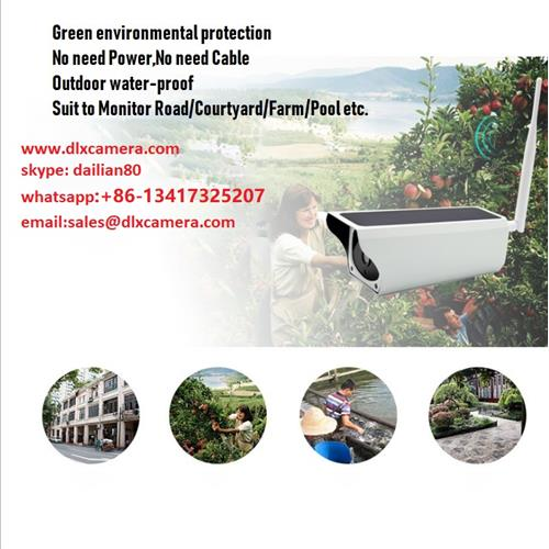 1920X1080p 2MP Solar Wireless SD IP Camera with Two Ways Audio and APP of Smart Mobile