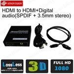 HDMI to HDMI+Digital audio(SPDIF + 3.5mm stereo)
