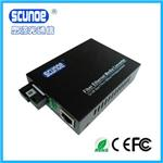 10/100M 1310nm SingleMode 20KM With 1Fiber Ports and 2UTP Ports  Fiber Media converter