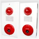 Fire Alarm Complex(P.B.L) Series Products CM-PBL