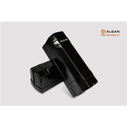 ALEAN New Outdoor stable Twin Beam Detector 4channel frequency
