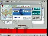 Central Monitoring Station Software