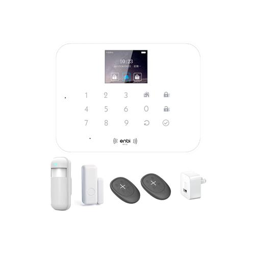 ALEAN WIFI GSM Home Security Smart Alarm System DIY Combo Kit for home Security