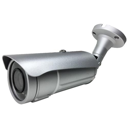 HUNT FACIAL RECOGNITION IP CAMERA HQZ-79KDA