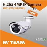 H.265 4MP IP Camera with LED Array (MVT-M1492)