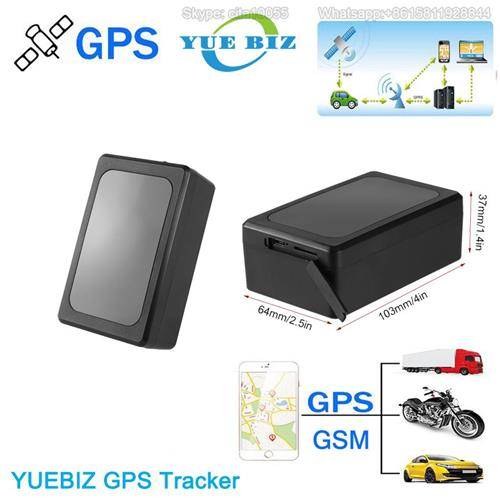 Huge Battery Capacity Magnetic GPS Tracker YB08