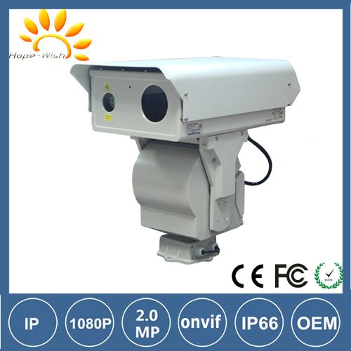 long range infrared night vision laser PTZ camera