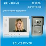 2 wire video door phone ZDL-283W+2M