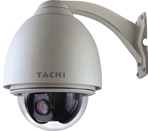 outdoor intelligence high speed dome camera