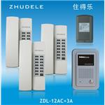 intercom ZDL-12AC+3A