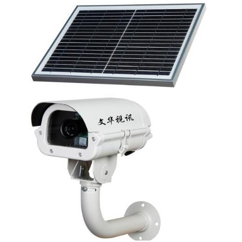 Time-lapse GSM 3G 4G 5.0 Megapixel picture capture solar Camera no night vision