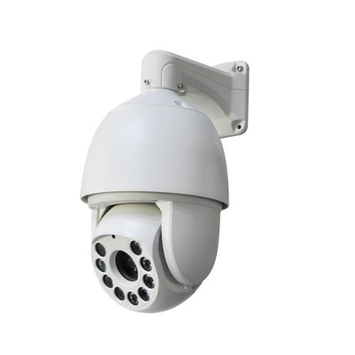 33X 2.0MP 7inch  outside PTZ high speed dome IP Camera with night vision