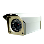 CWC-7900 40M IR Waterproof Camera with Varifocal Lens