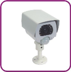 GDC-68 CCD Water-Proof Color Camera with built-in IR & Motion Sensor