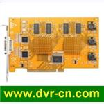 8 chs realtime D1 hardware compression DVR card