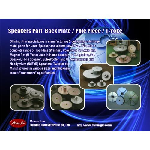 T-Yoke Bottom Plate Speakers part made in Taiwan