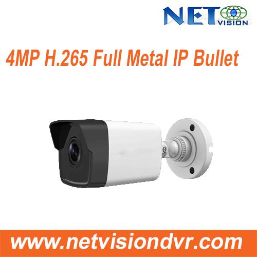 Chongqing Netvision Technology Co., Ltd
