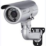 AVer 3-megapixel Rugged series Bullet IP camera - FB3028-RTM
