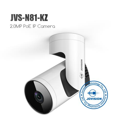 2.0MP PoE Bamboo Network Camera (IP Camera)